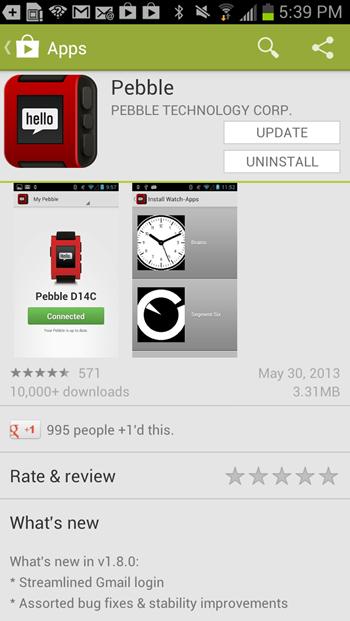 Stages Power Meter Iphone App