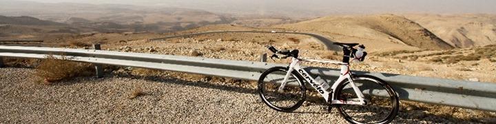 Jan15th-JordanCyclingNoText